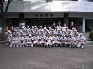 野球  03s